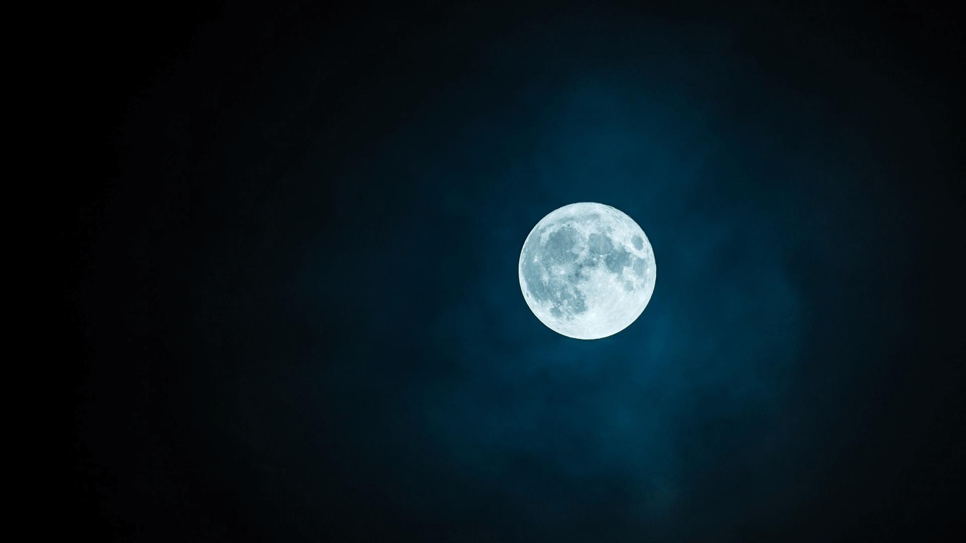 Die Sichtbarkeit des Mondes