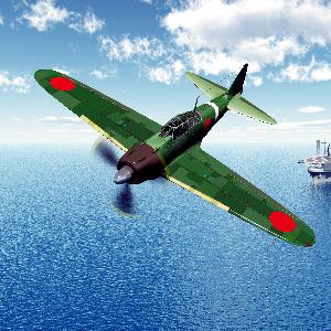 japan am zweiten weltkrieg 300x300 - Warum hat Japan am Zweiten Weltkrieg teilgenommen?