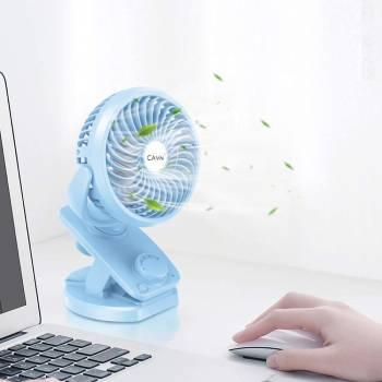 cavn mc150 1 - Die besten Büro Ventilatoren 2021 - Büro Ventilator Test & Vergleich