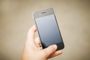 iphone 4 manipulation betriebssystem 300x200 - Iphone 4: Wie man mit einer Manipulation das neuste Betriebssystem verwendet
