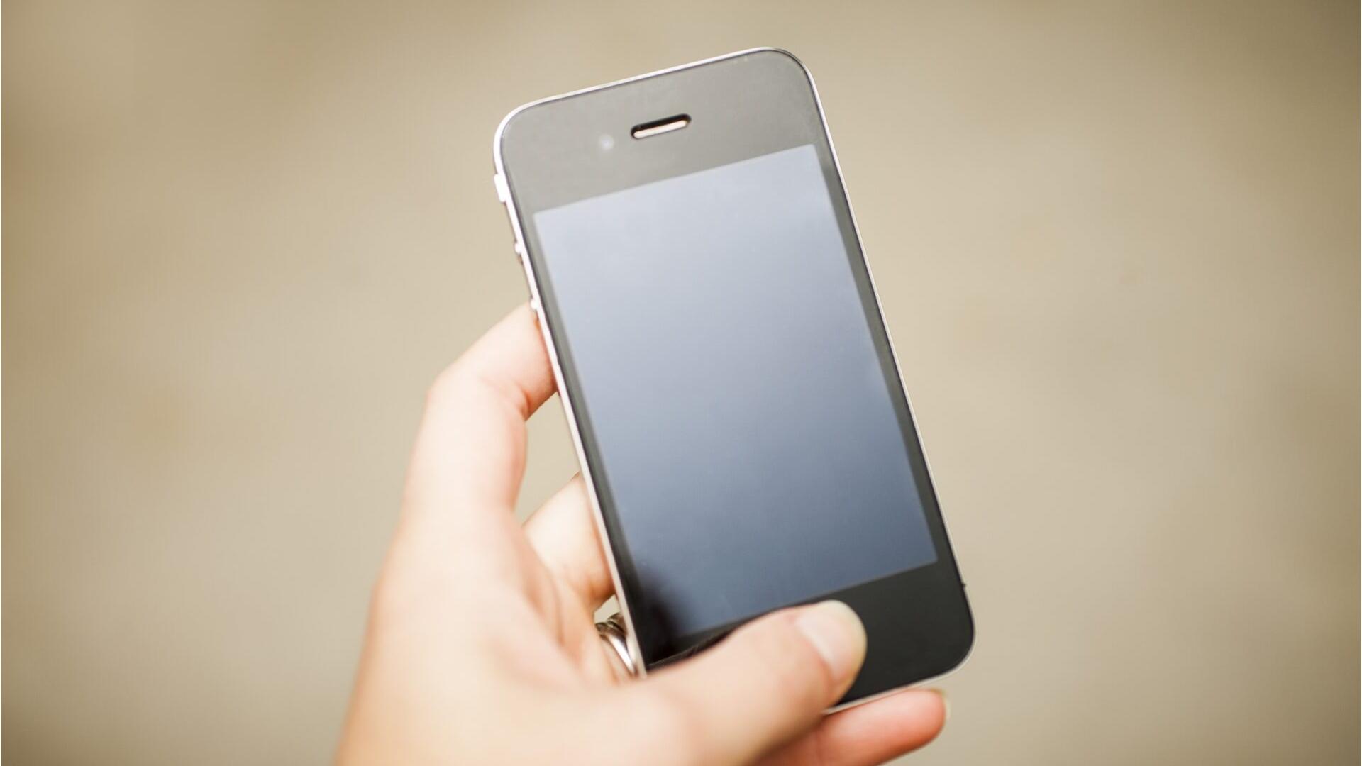 Iphone 4: Wie man mit einer Manipulation das neuste Betriebssystem verwendet