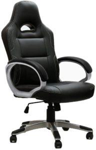 Quels sont les plus grands avantage d'un fauteuil de bureau dans un comparatif