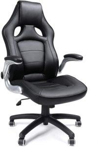 Quelles sont les résultats du comparatif de la chaise de bureau Songmics OBG62B?