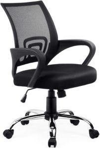 Qu'est-ce qu'un fauteuil de bureau exactement dans un comparatif?