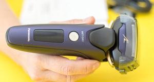 Qu'est-ce qu'un rasoir électrique ?