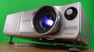 Quels sont les plus grands avantages d'un vidéoprojecteur dans un comparatif ?