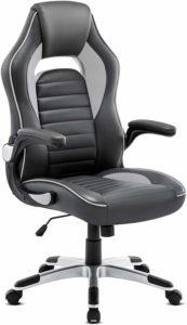 Quels sont les avantages des chaises de gamer?