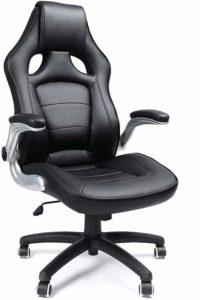 À quoi dois-je veiller lors de l'achat d'une chaise de gamer ?