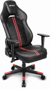 Qu'est-ce qu'une chaise de gamer ?