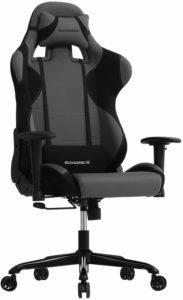 Quels types de chaises de gamer existe-t-il ?