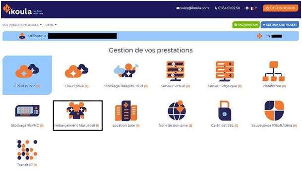 Faire le Test de l'interface d'administration Ikoula ?